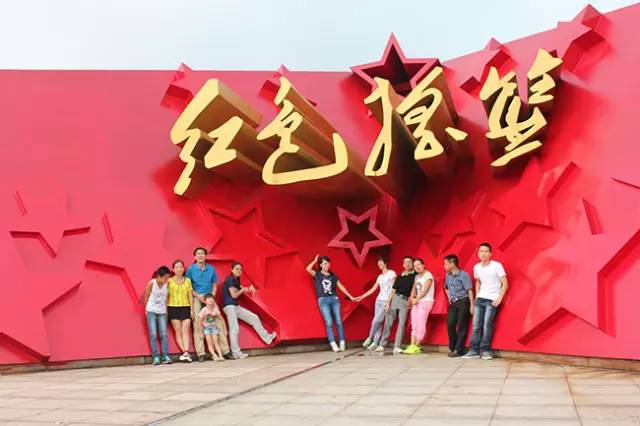 河南启动红色旅游活动季 并发布4条红色游线路