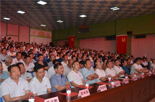 """内乡县教体局举行""""不忘初心 牢记使命 做一名优秀共产党员""""主题演讲比赛活动"""