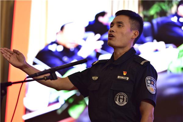 """邓州市公安局举办 基层基础工作""""一本清""""主题演讲比赛"""