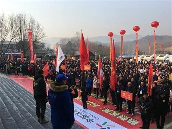 体彩公益金助力南阳方城举办2019全国新年登高健身大会