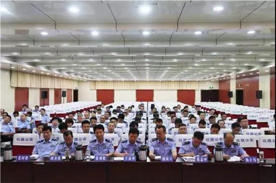 社旗公安:高青同志为全体党员民警上党课