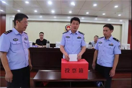 社旗公安局党委召开机关党员大会