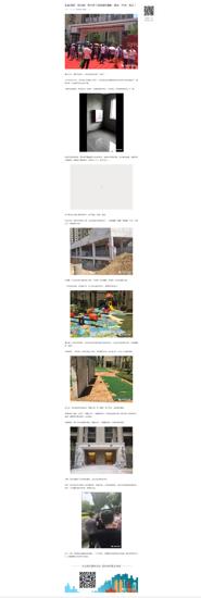 """闽系开发商""""阳光城""""郑州多个项目维权缠身,要步""""升龙""""后尘?"""