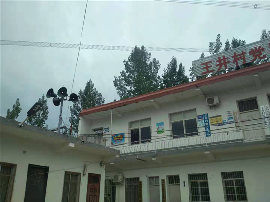 内乡岞曲镇:大喇叭传递正能量