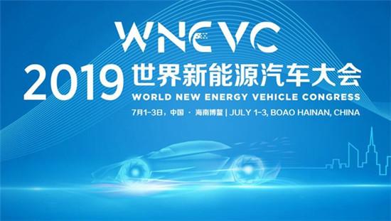 创新驱动车轮向前 中国开辟新能源车绿色可持续发展之路