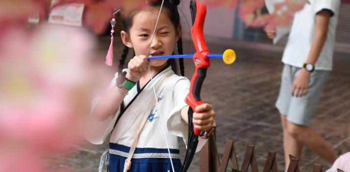 假期体验传统文化