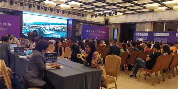 胜途留学第五届国际教育展《看世界》在南阳举行