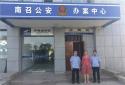 南召县云阳派出所社区民警抓获一名负案在逃嫌犯