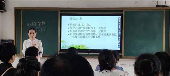 """河南省内乡县教师进修学校班主任培训三批一期""""破冰之旅""""纪实"""