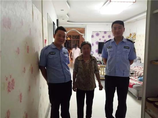 邓州走访民警陈宁帮走失的七旬老人找家
