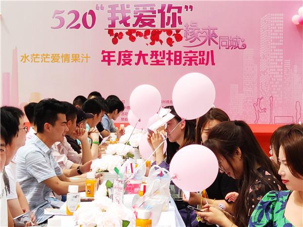 【郑领袖•第23期】水茫茫张建辉:开启水润饮品新品类 打造健康果汁市场