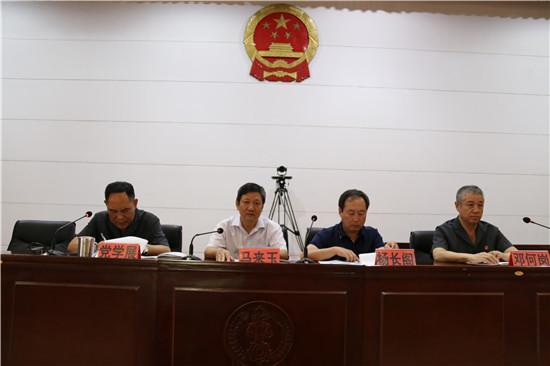 宛城区法院任命百名人民陪审员