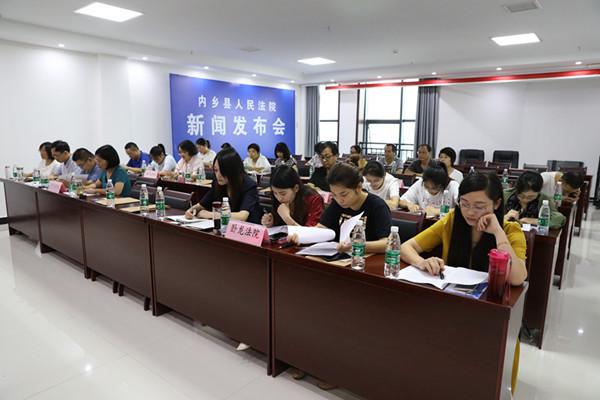 南阳法院(西片)学术论文写作及调研信息工作培训会在内乡召开
