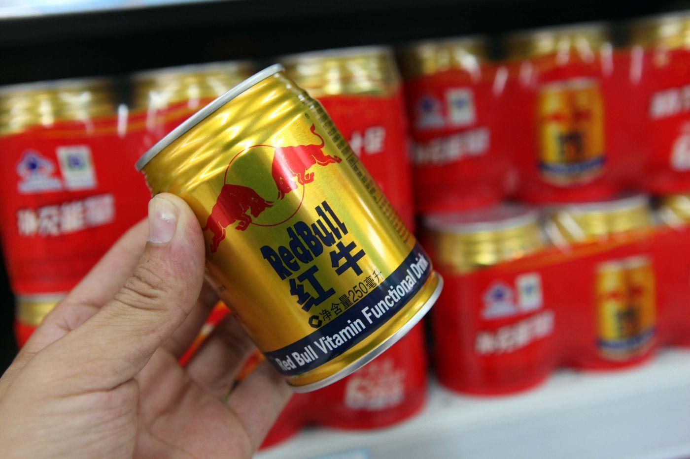 泰国天丝起诉中国红牛再遭驳回 功能型饮料市场争夺日趋激烈