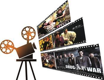 """""""减少九千万张电影票""""说明了什么?电影市场仍需""""找平衡"""""""
