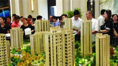 """""""房住不炒"""":房地产市场稳地价、稳房价、稳预期能做到"""
