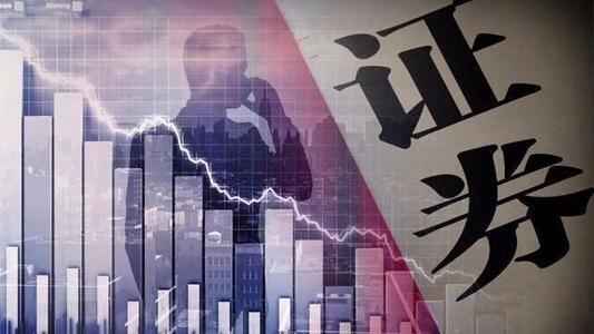 券商信用风险监管持续提升 子公司孙公司都被纳入管理体系