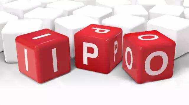 首家持牌消费金融IPO 净利为同行业首位