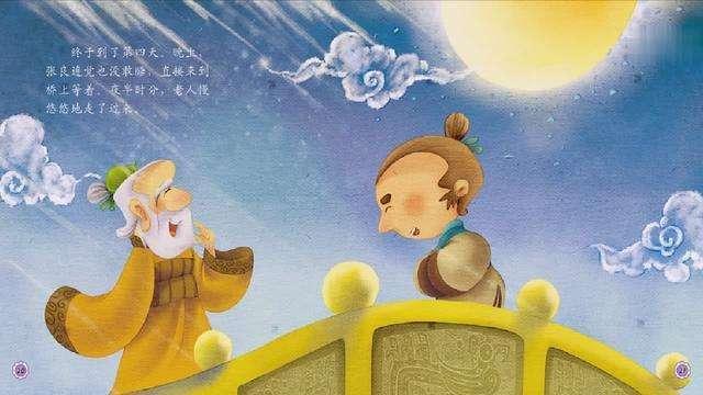 中国动漫好故事多起来