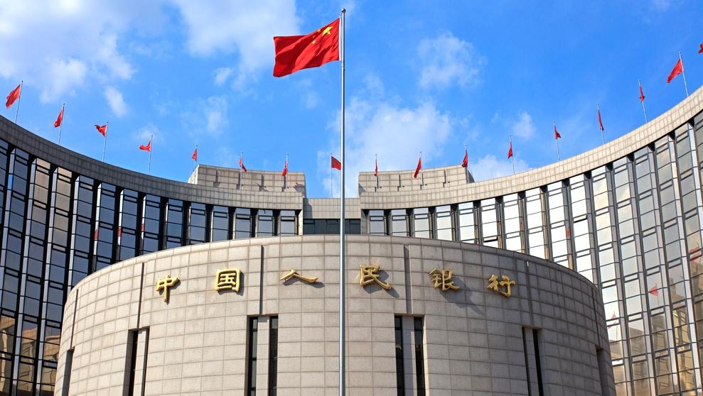 央行:定向降准第三次调整实施政策 释放长期资金约1000亿
