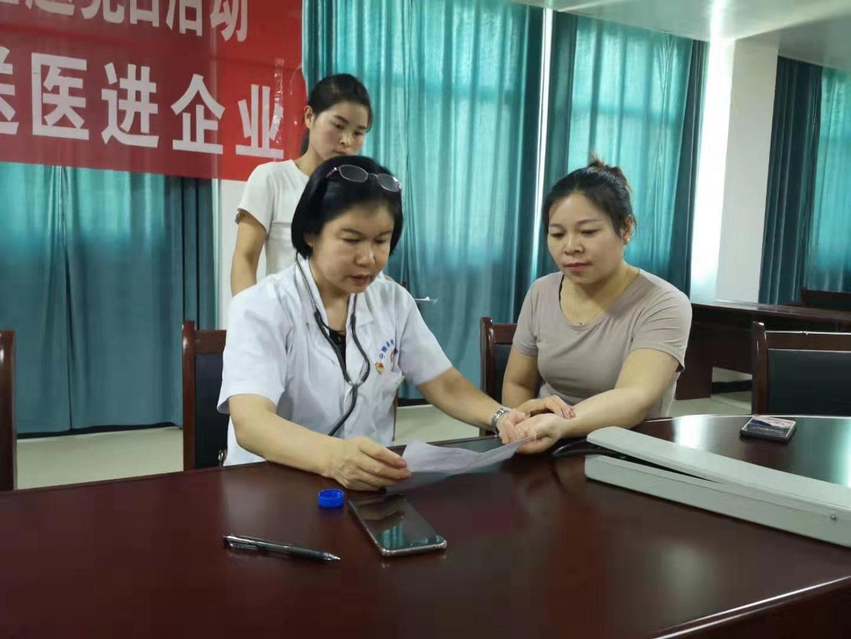 宁陵县专业拔尖人才卫生服务团企业生产一线义诊献爱心