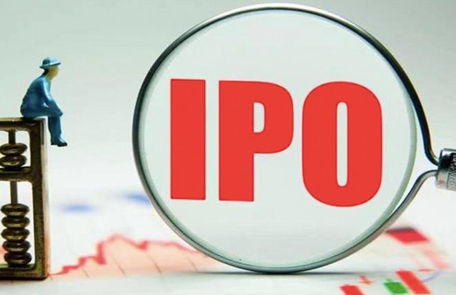 柏楚电子科创板IPO路上违规收警示函 保荐机构中信证券恐失职