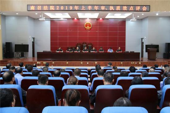 南召法院:查漏补缺弥短板 全力以赴再提升