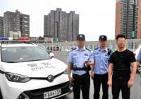郑州一私家车限号被查 驾驶人竟因涉嫌组织卖淫被追逃