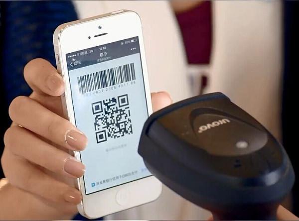 电子支付:货币面临的技术变革