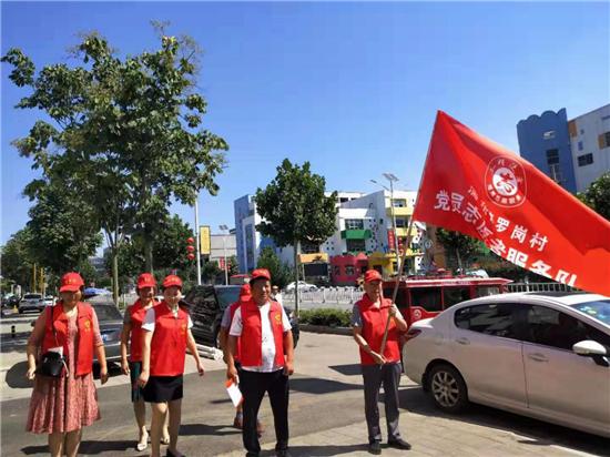 """助力""""创文""""工作 志愿者红遍湍东镇"""