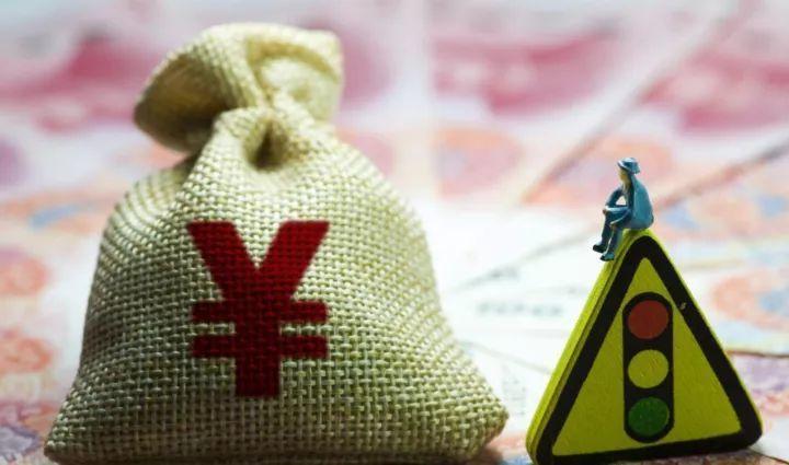 余额宝收益率创下成立以来历史新低 手头零钱何处安放?