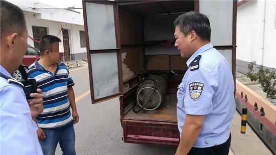 内乡赵店派出所查处一起非法买卖、运输危险物质案