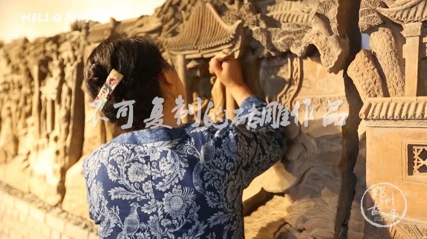 【郑州故事】非遗世家从事砖雕艺术工作 免费培养残障学生