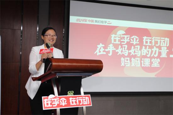 郑州太古可口可乐为全职妈妈们开设公益课堂 助力再就业