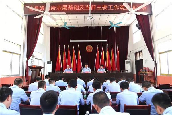 社旗县公安局组织开展派出所规范化建设第一次集中观摩活动