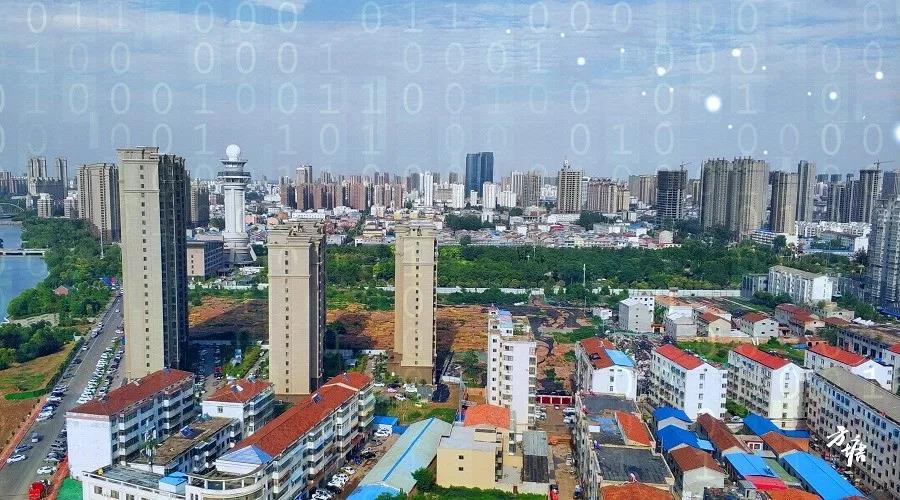 商丘市启动互联网经济专题大型调研项目