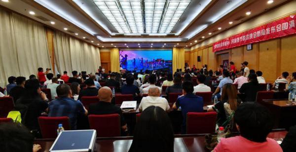 2020年民族春节联欢晚会筹备工作启动 将在大年初一至初五播出