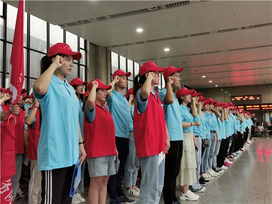 河南516名大学生志愿者奔赴祖国西部开展志愿服务