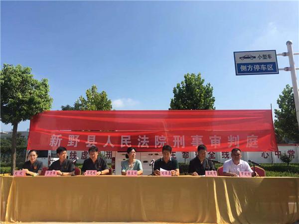 河南新野:烈日下的巡回审判