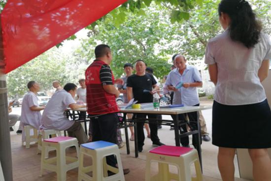 """郑州市兴达路街道志愿者成为贴心""""宣讲员"""" 惠民服务送上门"""