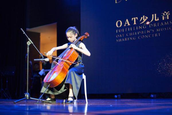 OAT国际音乐教育《造梦者—OAT少儿音乐私享会》完美落幕