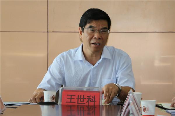河南省高院调研组莅临西峡法院调研执行工作
