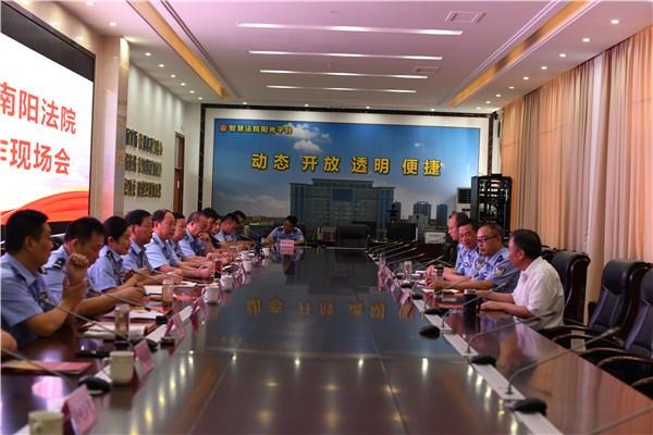 南阳两级法院警务工作现场会在唐河召开