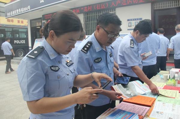 新野县公安局组织派出所长赴内乡县公安局开展观摩活动