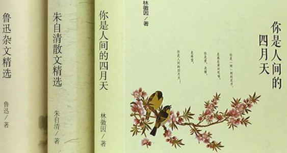 世界级的中国文学作品什么样?