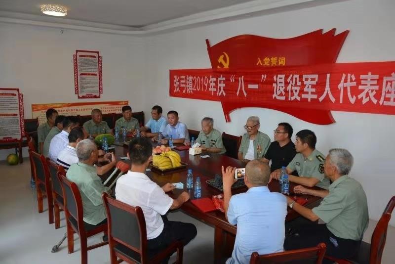 张弓镇隆重举行庆祝建军92周年及淮海战役胜利70周年活动