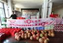 中华网河南携手养乐多(中国)投资有限公司郑州分公司 让爱心传得更远