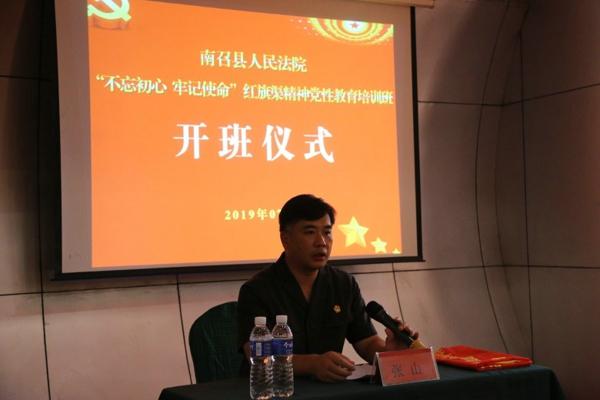 南召县法院组织干警赴红旗渠参观学习