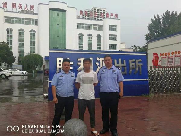 邓州:胜利派出所成功劝投一名上网在逃嫌疑人