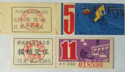回忆:60年前的老车票见证郑州变迁